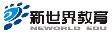 昆明新世界语言培训中心