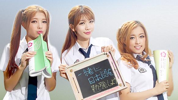 杭州日语初级名师定制课程
