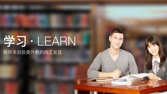芜湖雅思托福SAT课程