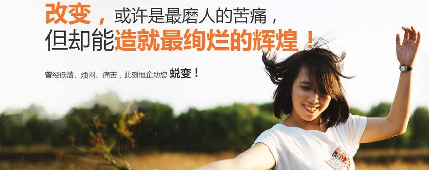天津会计从业考证培训班