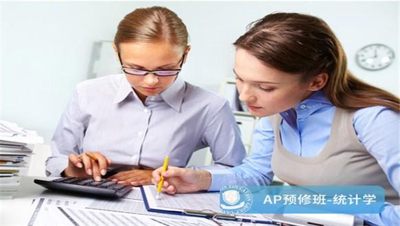 沈阳派特森AP统计学考试培训